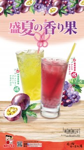 A00483_drink_Eposter
